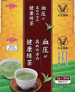 血圧が高めの方の健康緑茶
