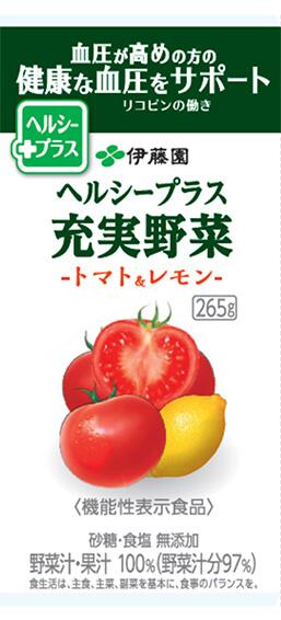 ヘルシープラス 充実野菜-トマト&レモン-265g