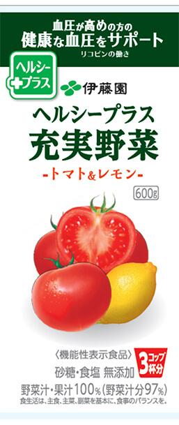 ヘルシープラス 充実野菜-トマト&レモン-600g