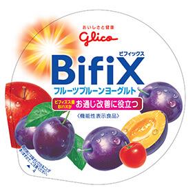 BifiX(ビフィックス)フルーツプルーンヨーグルト