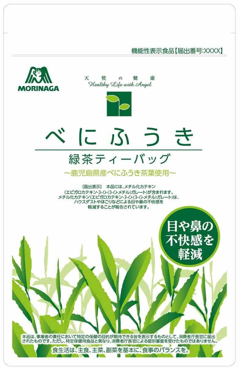 天使の健康 べにふうき緑茶ティーバッグ