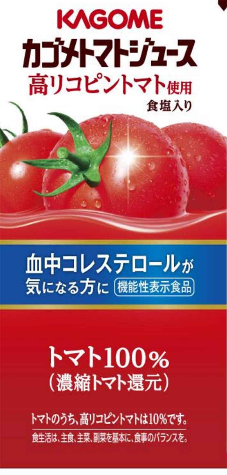 カゴメトマトジュース高リコピントマト使用食塩入り