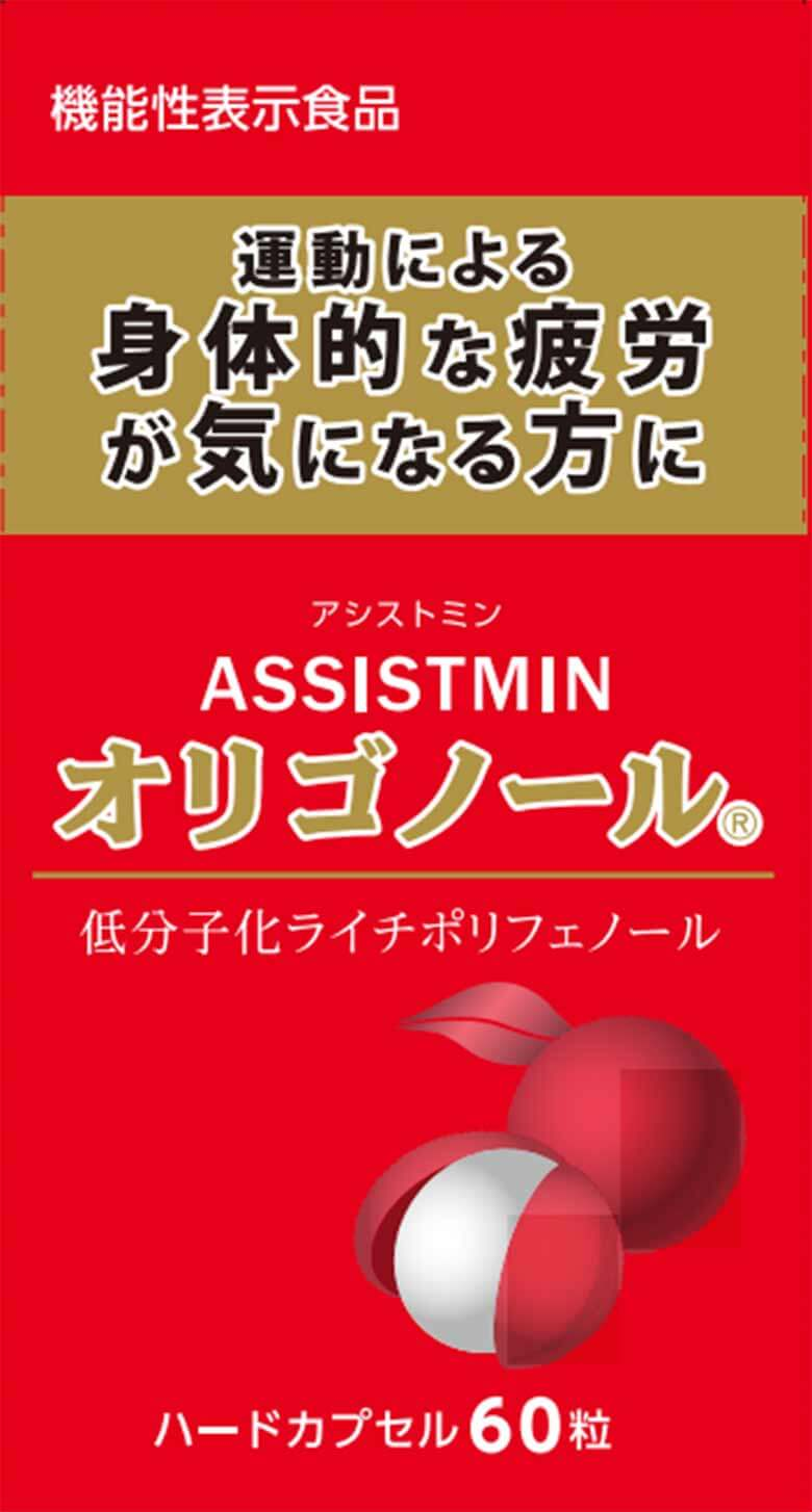 ASSISTMIN(アシストミン) オリゴノール