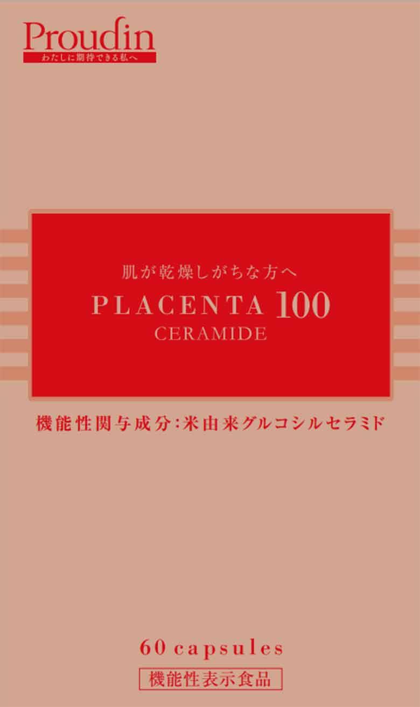 プラセンタ100セラミド