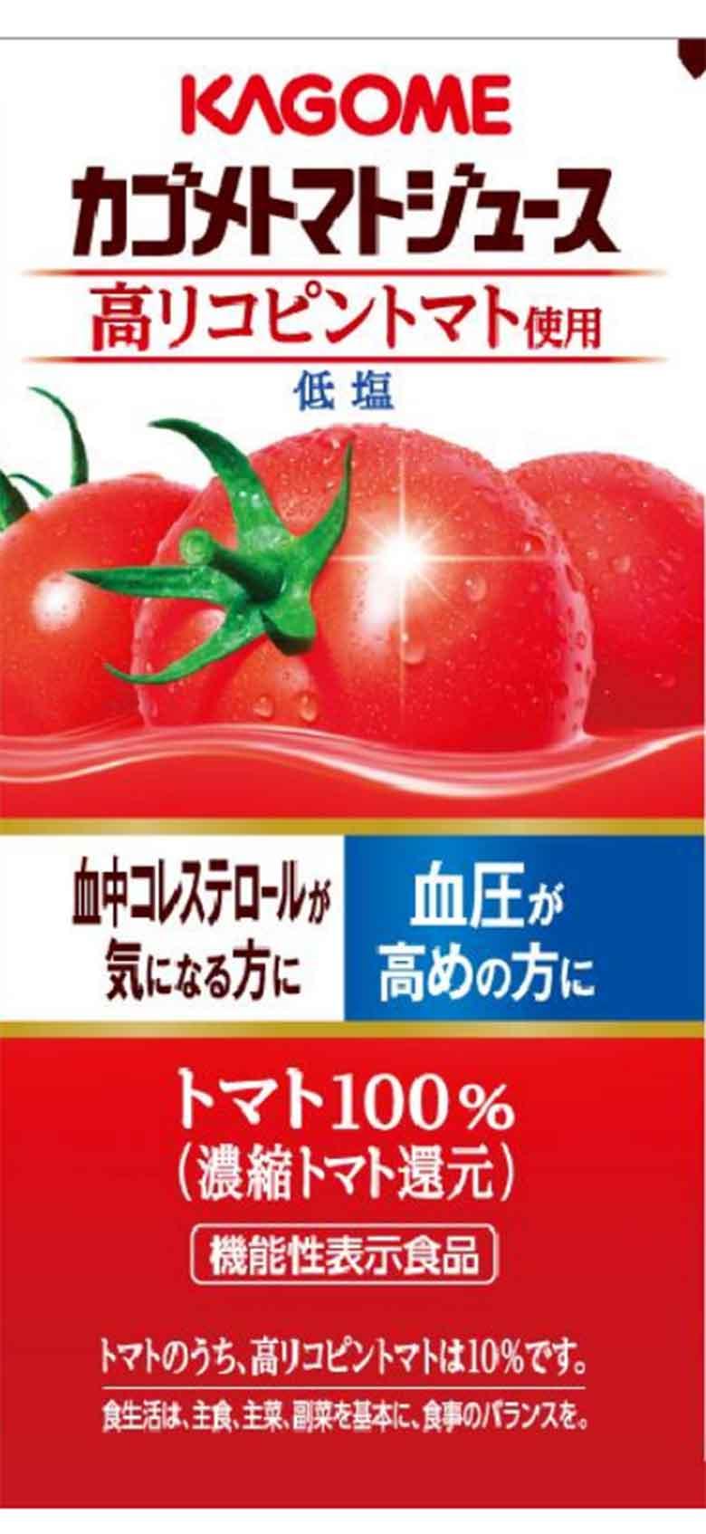 KAGOME(カゴメ)カゴメトマトジュース高リコピントマト使用低塩