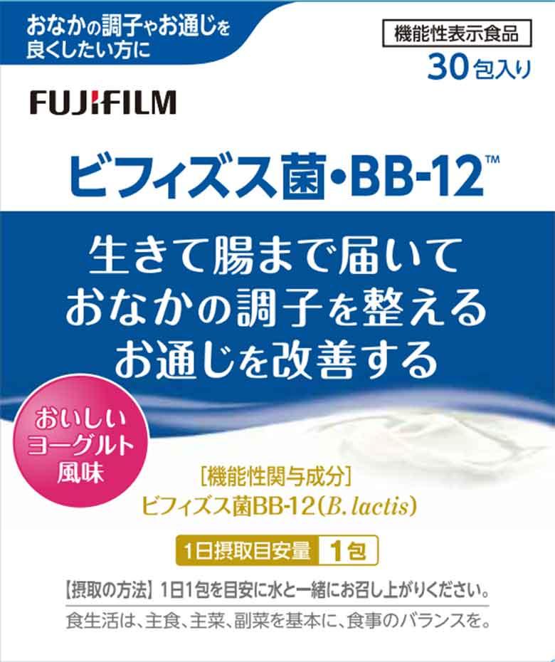 ビフィズス菌・BB(ビービー)-12
