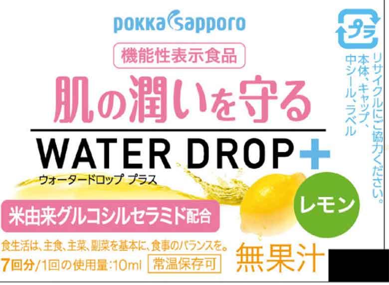 WATER DROP+(ウォータードロッププラス)レモン