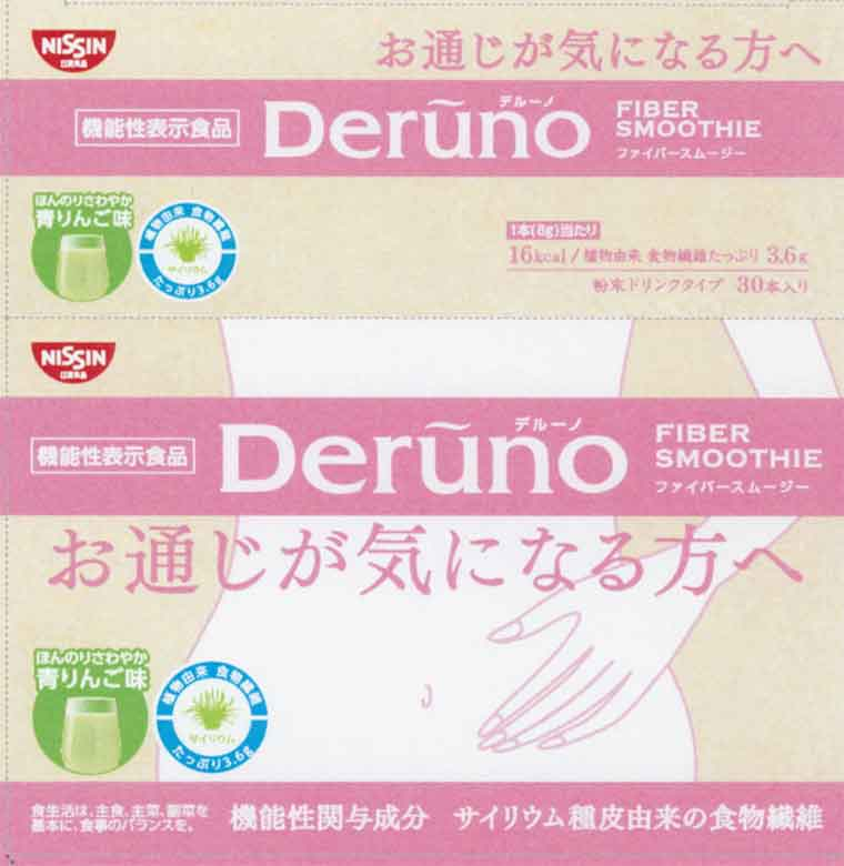 Deruno FIBER SMOOTHIE(デルーノ ファイバースムージー) 青りんご味