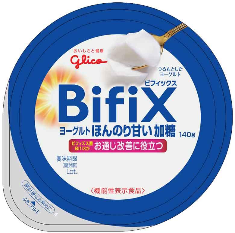 BifiX(ビフィックス)ヨーグルトほんのり甘い加糖140g