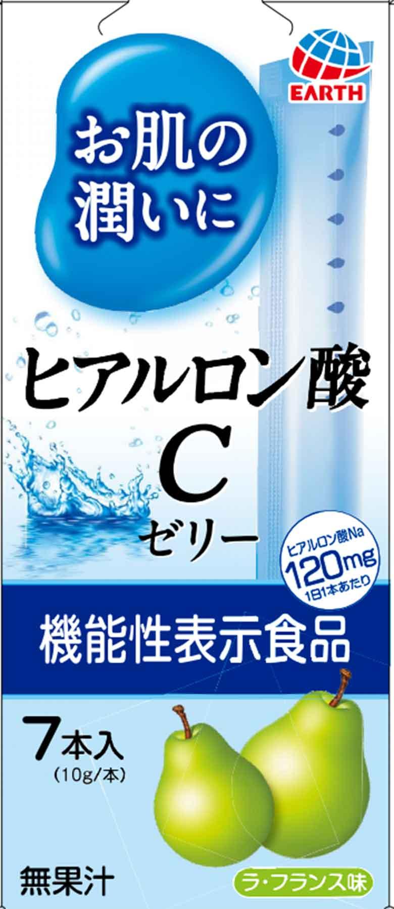 ヒアルロン酸Cゼリー