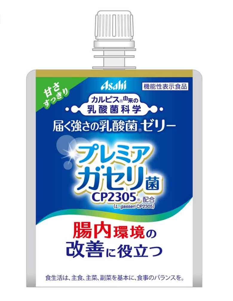 「届く強さの乳酸菌」ゼリー