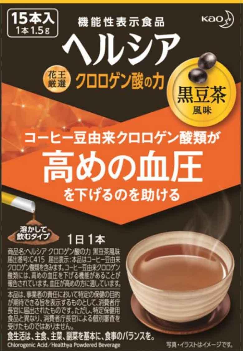 ヘルシア クロロゲン酸の力 黒豆茶風味