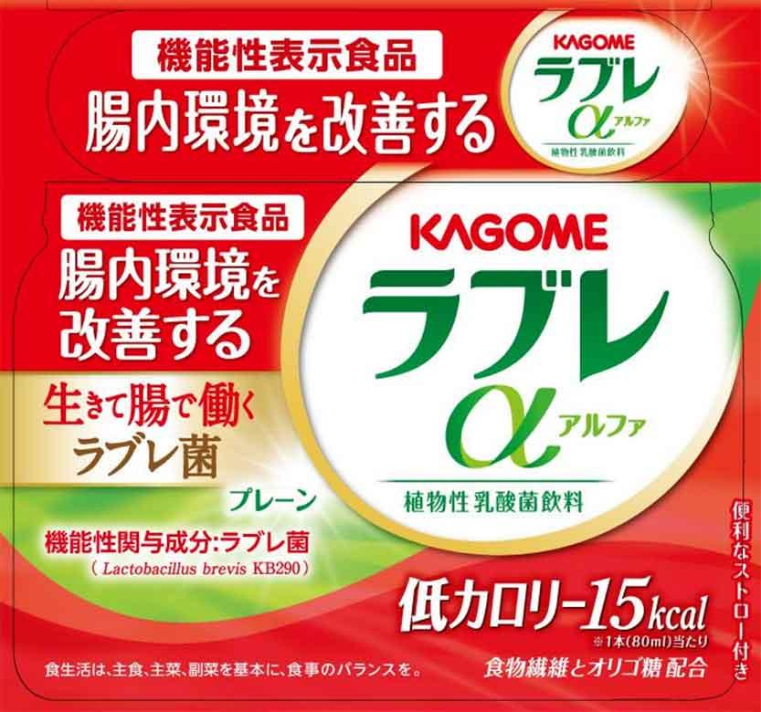 KAGOME(カゴメ)ラブレα(アルファ)プレーン(3本パック)