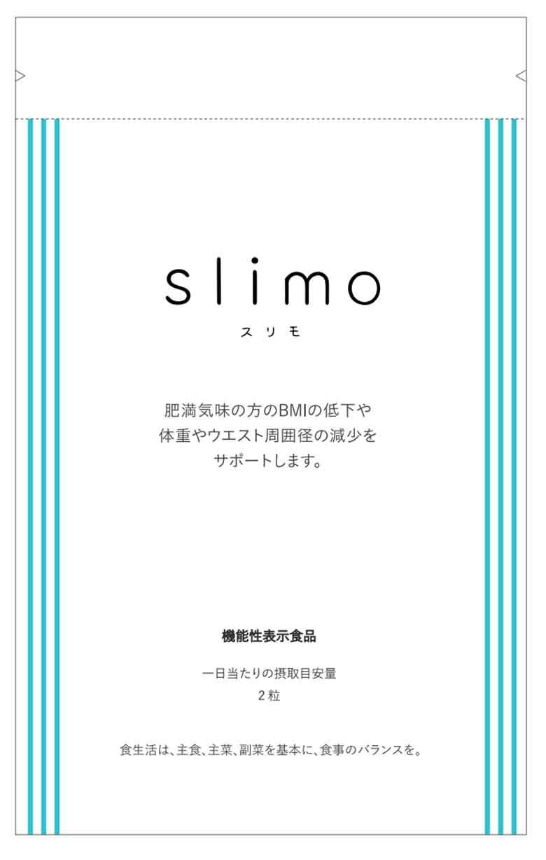 slimo(スリモ)