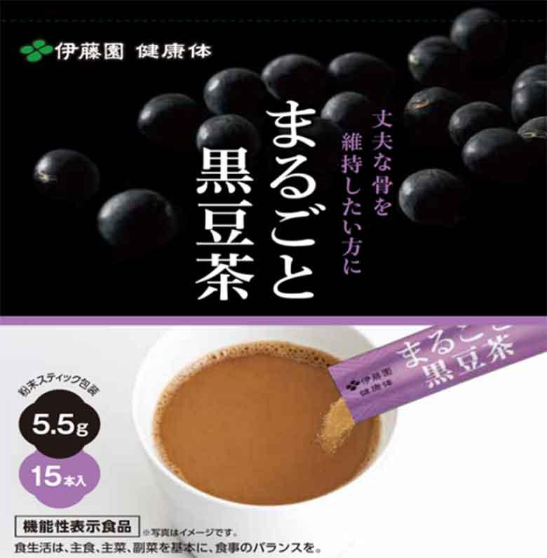 まるごと黒豆茶