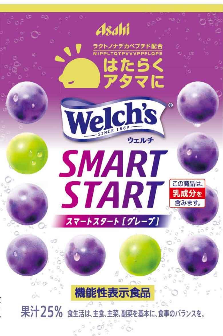 「はたらくアタマに/Welch's(ウェルチ)」スマートスタート