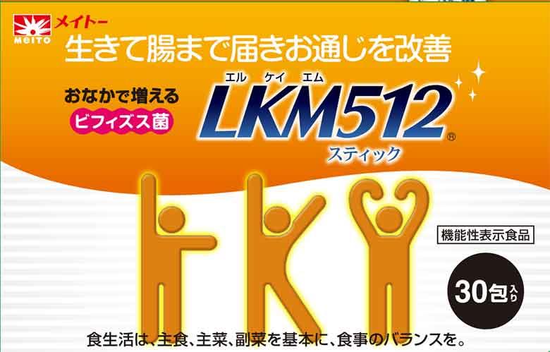 LKM(エルケイエム)512スティック