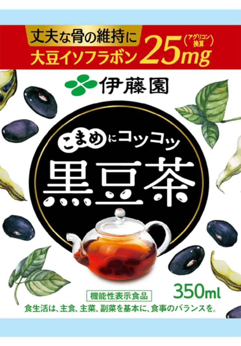こまめにコツコツ黒豆茶