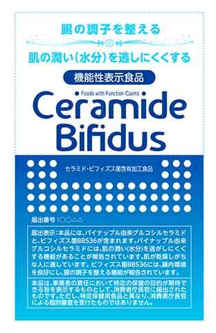 Ceramide+Bifidus(セラミドプラスビフィダス)