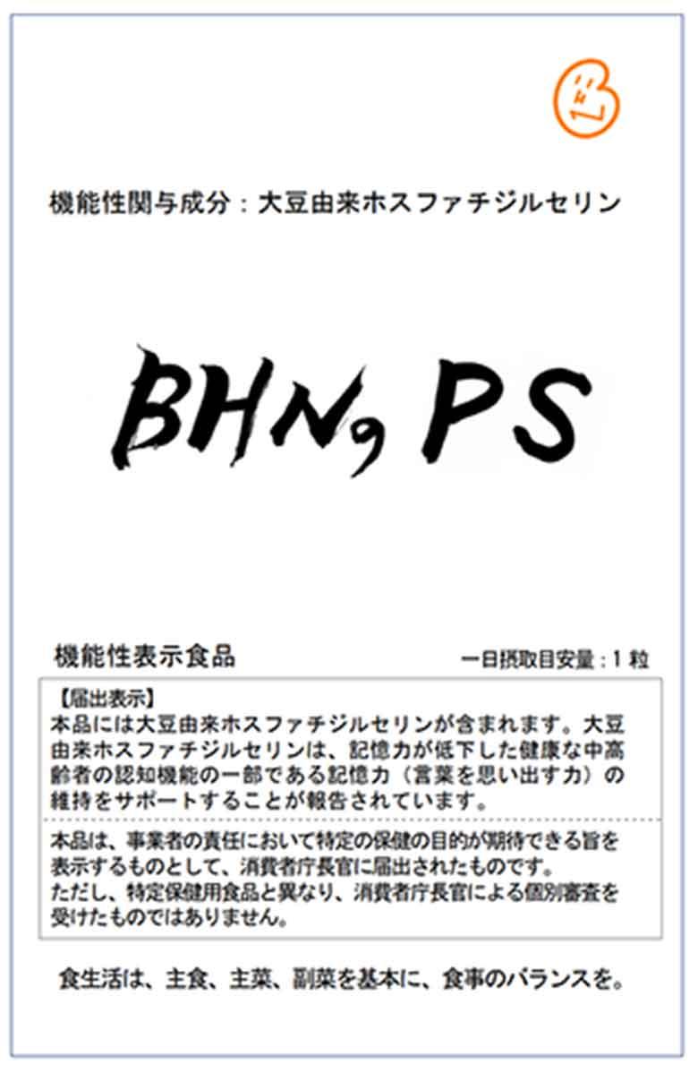 BHN(ビーエイチエヌ)のPS(ピーエス)