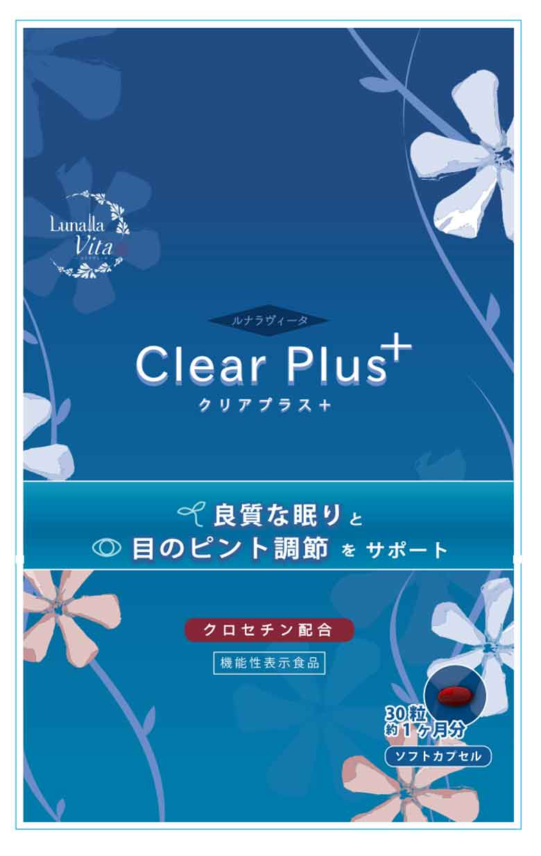 Clear Plus(クリアプラス)