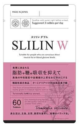 SLILIN W(スリリン ダブル)