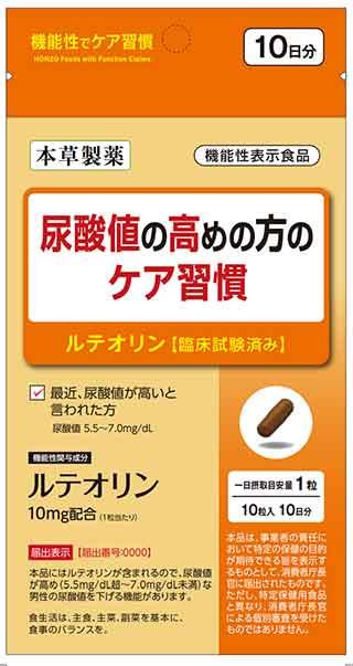 尿酸値の高めの方のケア習慣