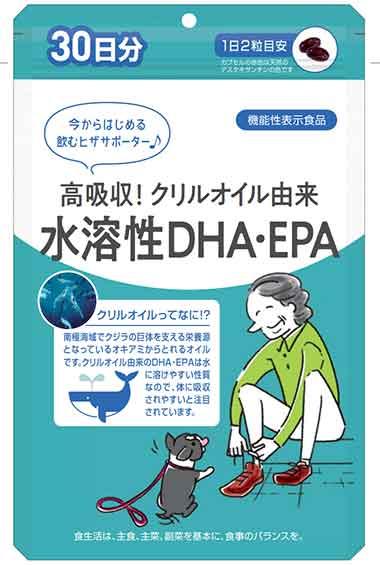 水溶性DHA(ディーエイチエー)・EPA(イーピーエー)