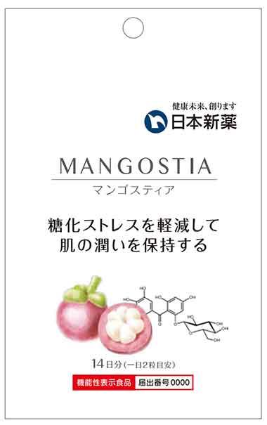 MANGOSTIA(マンゴスティア)t