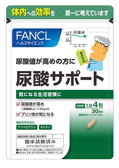 尿酸サポート a