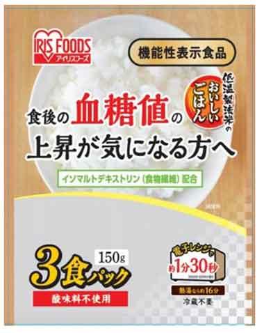 低温製法米のおいしいごはん ヘルシーごはん