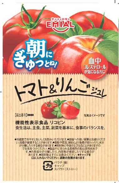 朝にぎゅっとね!トマト&りんごジュレ
