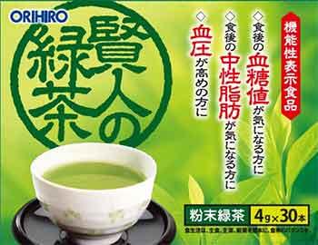 機能性表示食品 賢人の緑茶