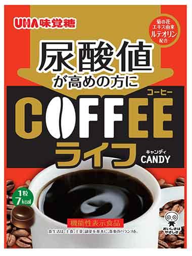 COFFEE(コーヒー)ライフCANDY(キャンディ)