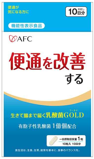 生きて腸まで届く乳酸菌GOLD(ゴールド)