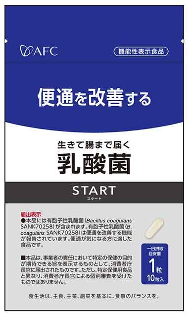 生きて腸まで届く乳酸菌START(スタート)