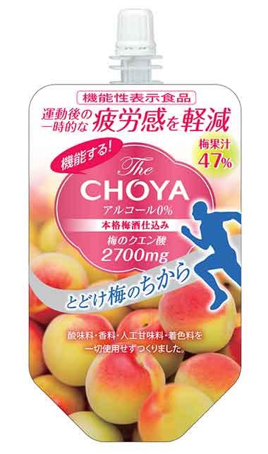The CHOYA(ザチョーヤ)とどけ梅のちから