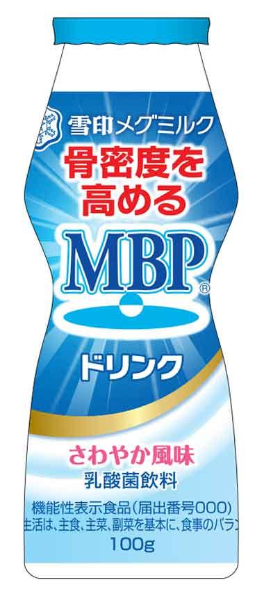MBP(エムビーピー)ドリンク 100g