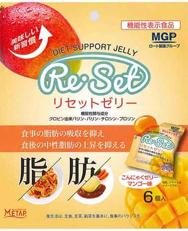 リセットゼリー マンゴー味