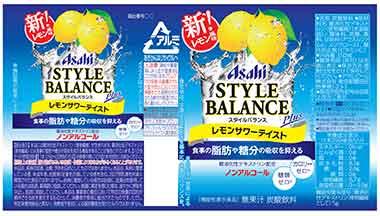アサヒスタイルバランスプラスレモンサワーテイスト