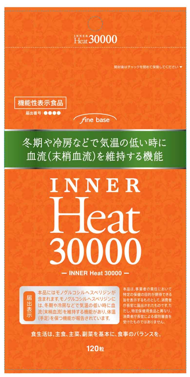 INNER(インナー) Heat(ヒート) 30000