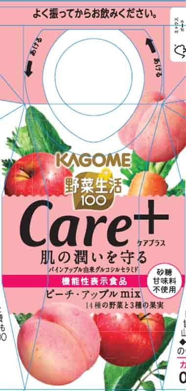 野菜生活100ケアプラス ピーチ・アップルmix(ミックス)