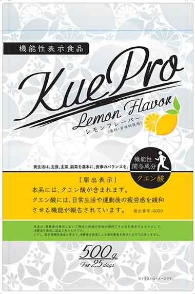 KuePro(クエプロ)