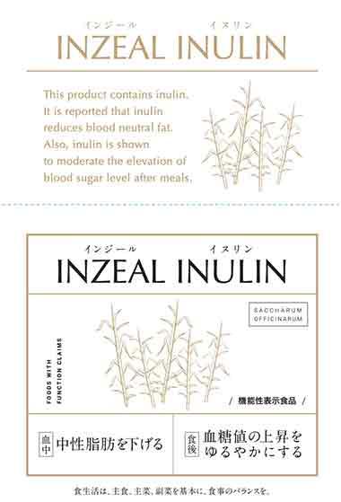 INZEAL INULIN(インジール イヌリン)