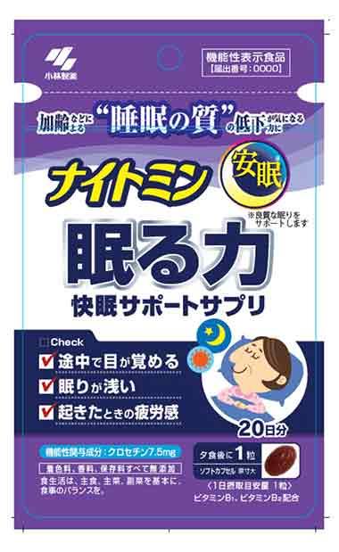 ナイトミン 眠る力 快眠サポートサプリ