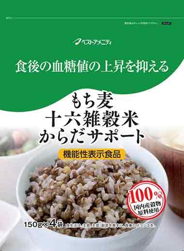国内産もち麦十六雑穀米 からだサポート