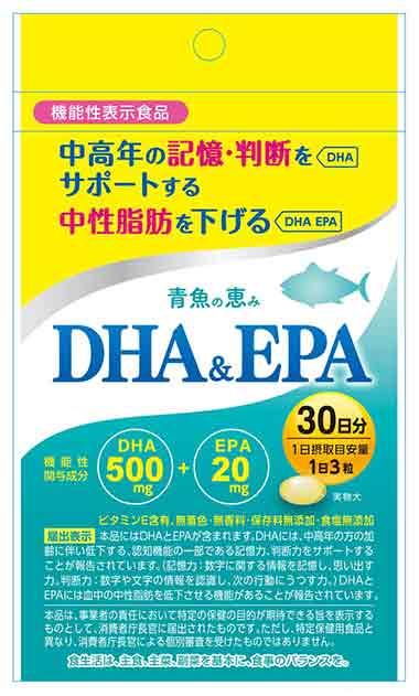 ミネルヴァ青魚の恵みDHA&EPA(ディーエイチエーアンドイーピーエー)