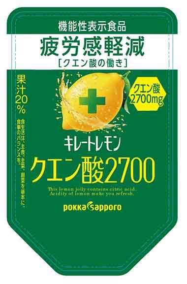 キレートレモンクエン酸2700(ゼリー)