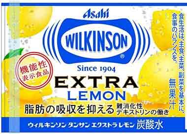 「ウィルキンソン タンサン」エクストラ レモン