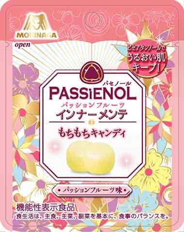 パセノール もちもちキャンディ